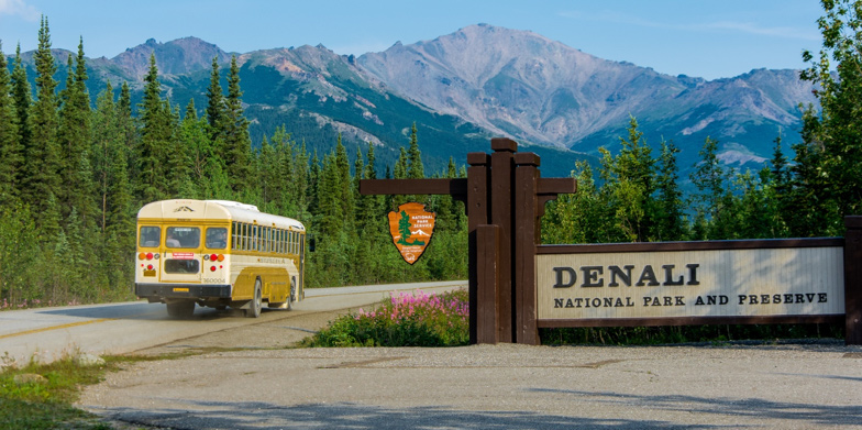 Denali park entrance
